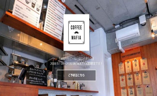 Coffee-Mafia-Tokyo-1