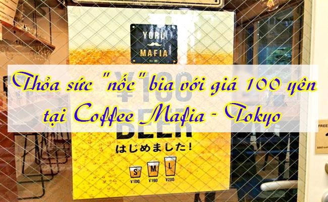 Coffee-Mafia-Tokyo