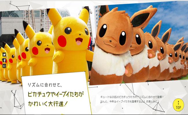 Kham-pha-Yokohama-va-dieu-hanh-cung-nhan-vat-Pikachu-2