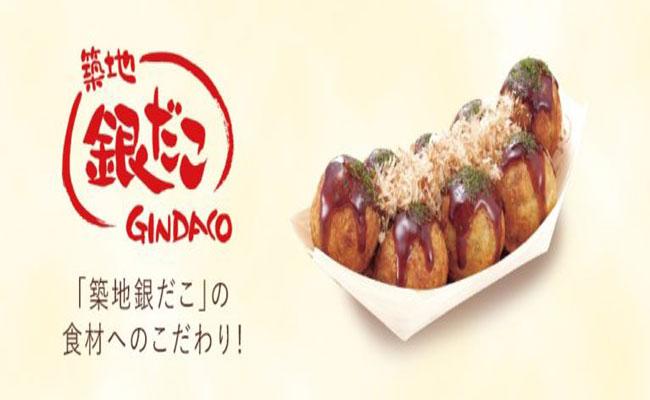 Lap-keo-pha-dao-Takoyaki-voi-uu-dai-88-yen-tai-he-thong-Gindaco-2